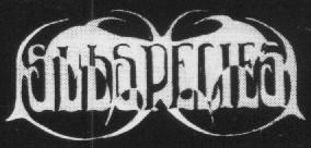 Subspecies - Logo