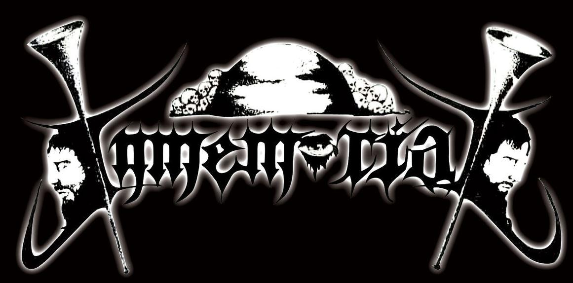 Inmemorial - Logo