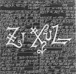 Zi Xul - Carven of Old