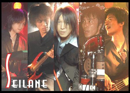 Seilane - Photo