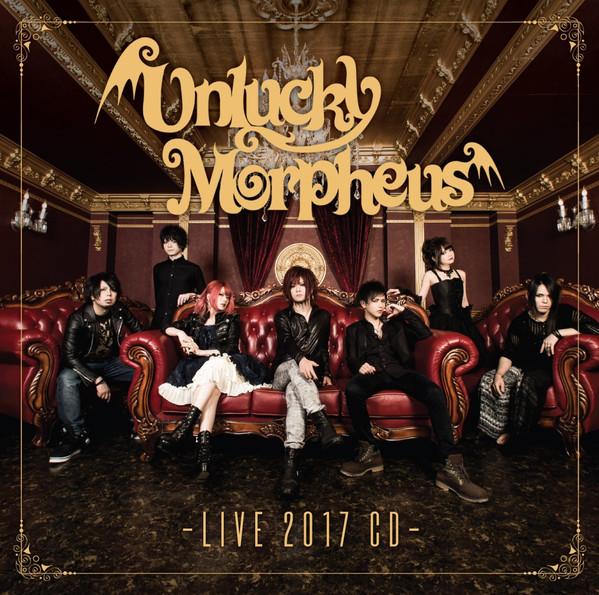 Unlucky Morpheus - Live 2017 CD