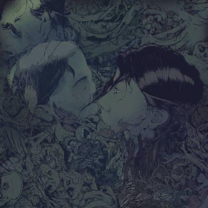 Corrupt Moral Altar - Eunoia