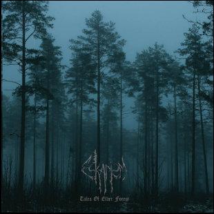 Eskapism - Замовкли ліси (Becalmed Woods)