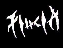 Триера - Logo