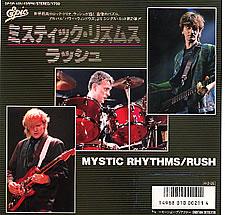 Rush - Mystic Rhythms