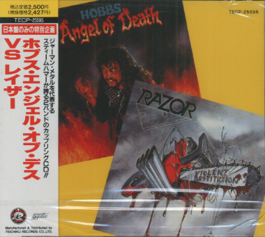Razor / Hobbs Angel of Death - Hobbs Angel of Death vs. Razor