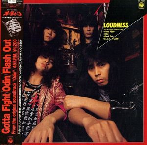Loudness - Gotta Fight