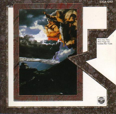 Loudness - Never Stay Here, Never Forget You -Loudness Best Tracks-