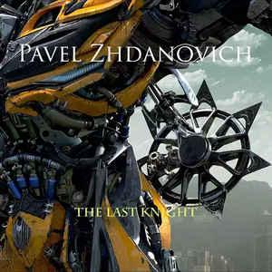 Pavel Zhdanovich - The Last Knight