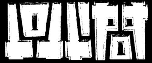 Lollipop - Logo