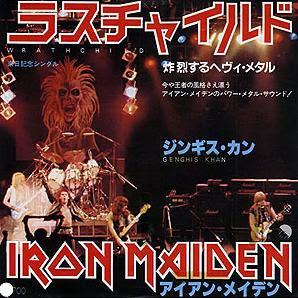 Iron Maiden - Wrathchild