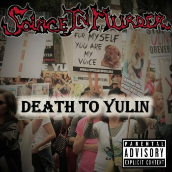 Solace in Murder - Death to Yulin