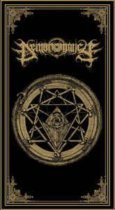 Demonomancy - Boxset Collection