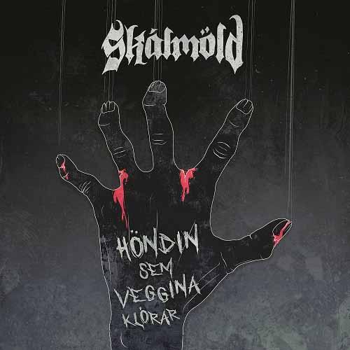 Omnium Gatherum / Skálmöld - Höndin sem veggina klórar / Blade Reflections