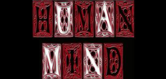 Human Mind - Logo