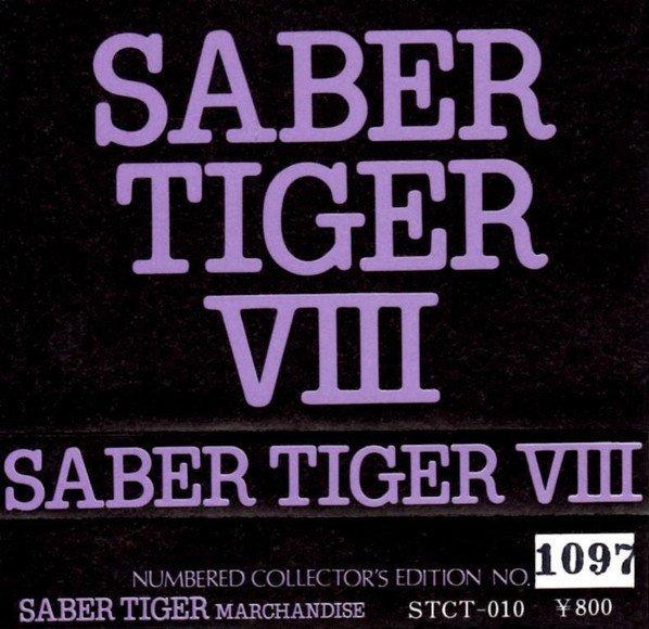 Saber Tiger - Saber Tiger VIII
