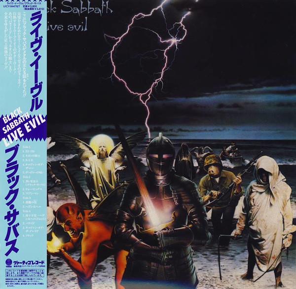 Black Sabbath - Live Evil