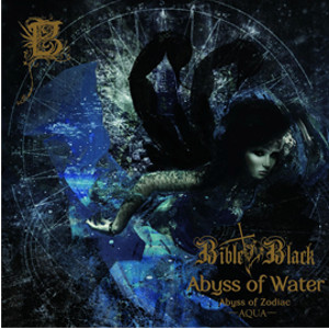 Bible Black - Abyss of Zodiac ~Abyss of Water