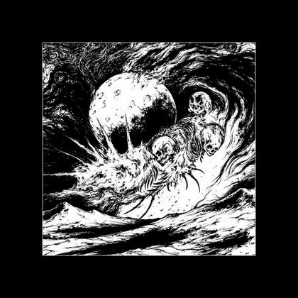 Cthulhu Rites / Czarna Trumna / Waroath - Black Oath Rites