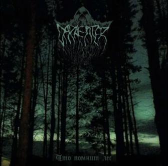 Darkeater - Что помнит лес