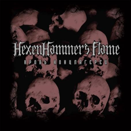 HexenHammer's Flame - Кровь концлагерей