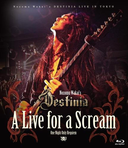 Destinia - A Live for a Scream