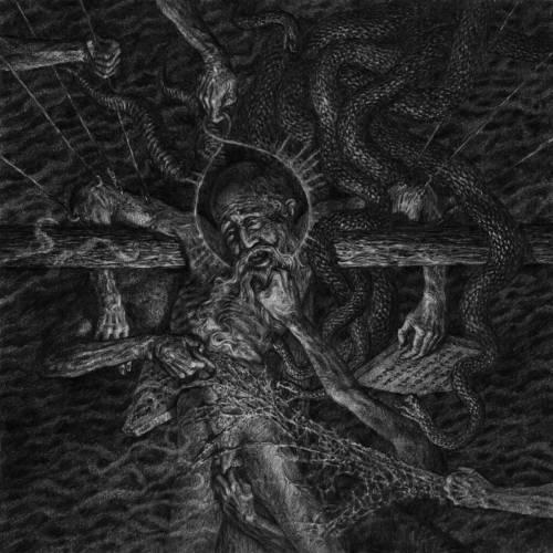 Terribilis - Terribilis / Грянет суть