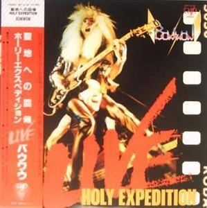 Bow Wow - Holy Expedition - Live