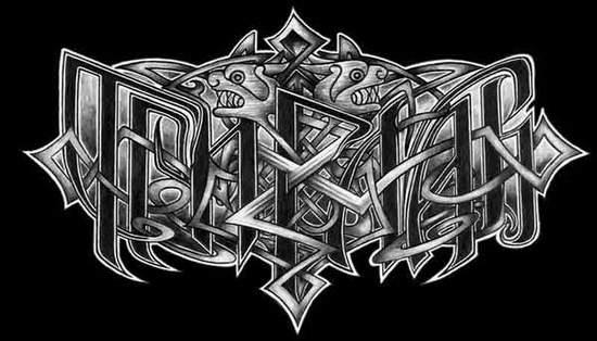 Триглав - Logo