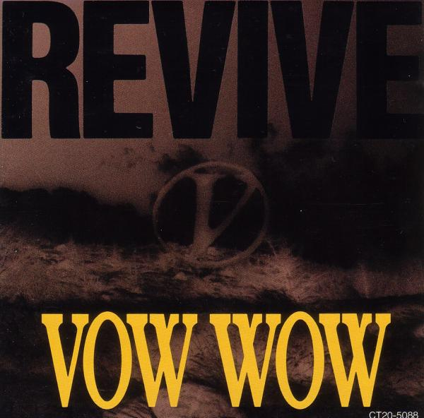 Bow Wow - Revive