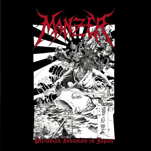 Manzer - Pictavian Invasion in Japan