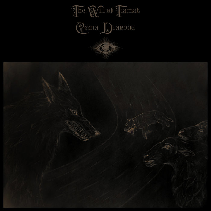 The Will of Tiamat - Семя Дьявола