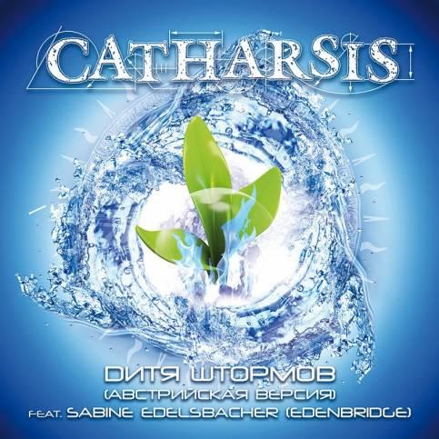 Catharsis - Дитя штормов (Austrian version)