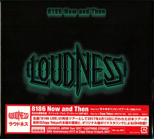 Loudness - 8186 Now and Then
