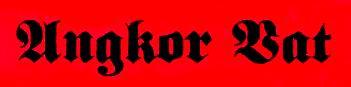 Angkor Vat - Logo