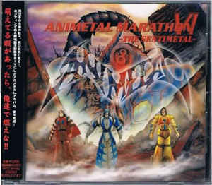 Animetal - Animetal Marathon VI - The Sentimetal