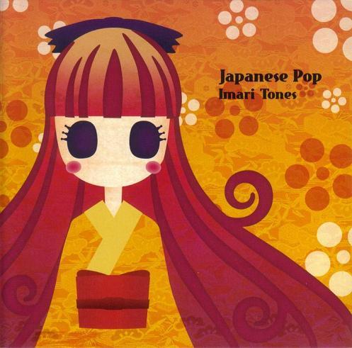 Imari Tones - Japanese Pop