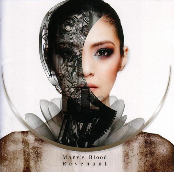 Mary's Blood - Revenant