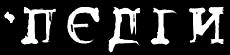 'Neath - Logo
