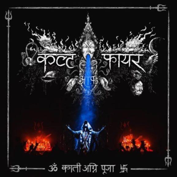 Cult of Fire - Kali Fire Puja