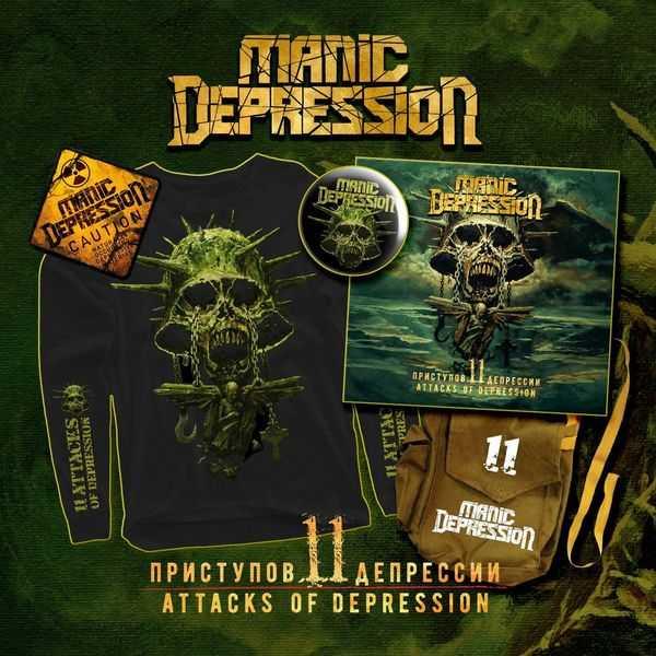 Manic Depression - 11 приступов депрессии
