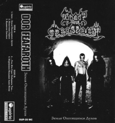 Dor Feafaroth - Земля охотящихся духов