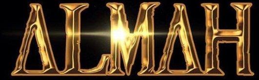 Almah - Logo