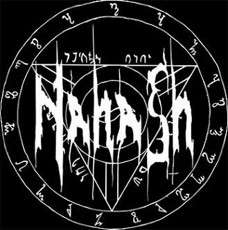 Nahash - Logo