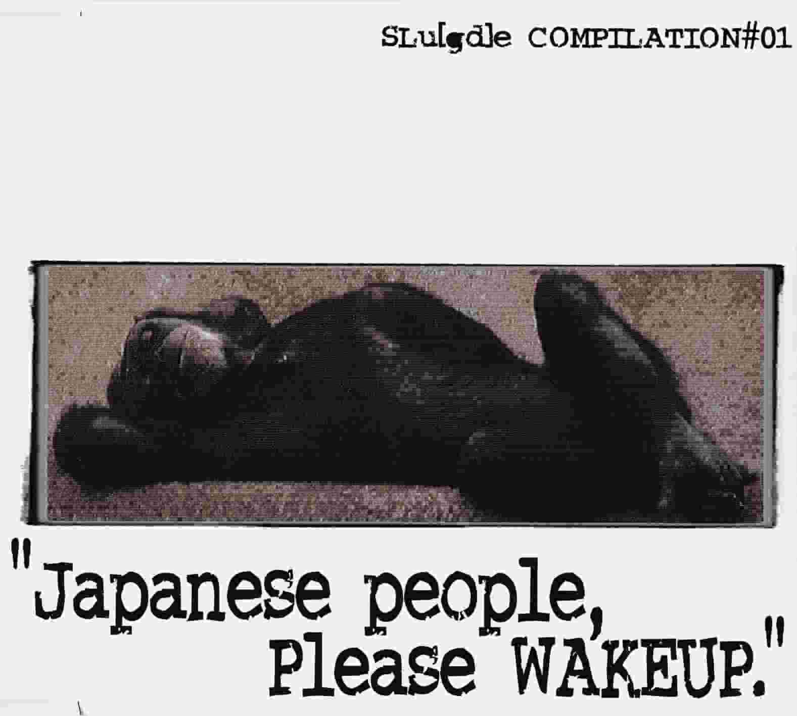 Sick Pop Parasite / Naguru / Spooky Six Mouse - Japanese People, Please Wakeup