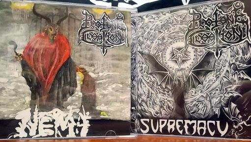 Profane Creation - Supremacy / Nema