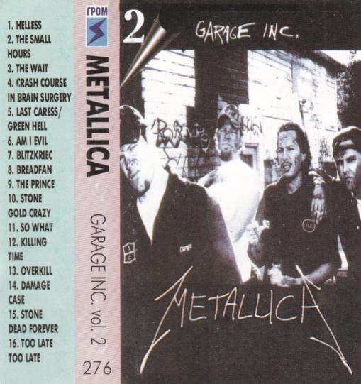 Metallica Garage Inc Vol 2 Reviews Encyclopaedia Metallum