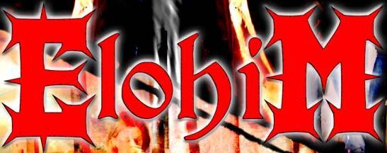 Elohim - Logo