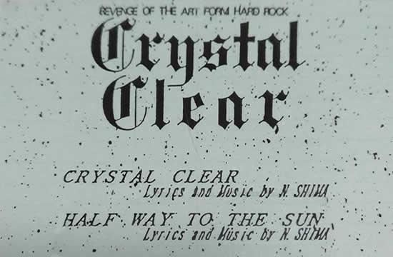 Crystal Clear - Crystal Clear