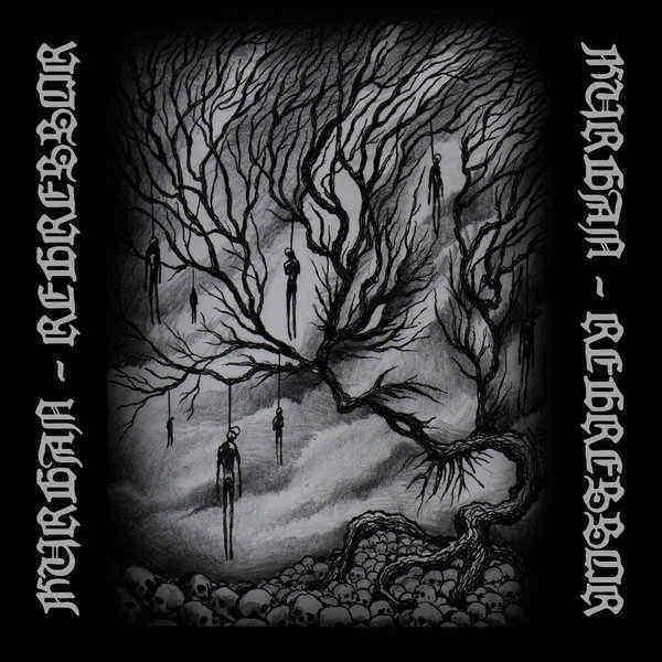 Regressor / Kurgan - Kurgan - Regressor
